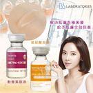 日本Bb  LABORATORIES 玻尿酸/胎盤素原液 5ml