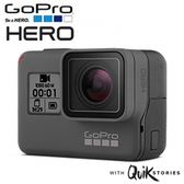 【限時折扣+24期0利率】GoPro HERO CHDHB-501 運動攝影機 公司貨