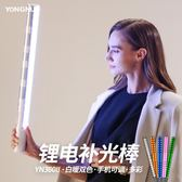 限定款攝影燈永諾LED補光燈YN360II手持補光棒內置電池燈棒可調色溫攝影燈冰燈jj
