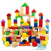 嬰兒積木玩具1-2周歲男孩 寶寶益智木制桶裝兒童積木3-6周歲女【一條街】