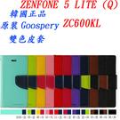88柑仔店~Goospery華碩ZENFONE 5 LITE (Q) (ZC600KL)手機支架翻蓋皮套6.0吋保護軟膠外殼