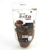 南化關山甘蔗原味黑糖