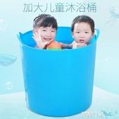 NMS 大號加厚兒童洗澡桶寶寶浴桶小孩子泡澡桶塑料沐浴桶嬰兒浴盆澡盆 露露日記