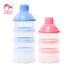 嬰兒奶粉盒便攜式外出奶粉罐三四層大容量寶...