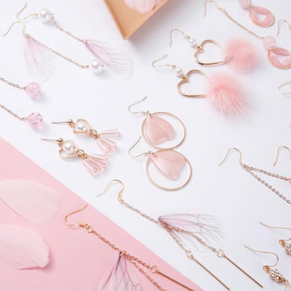 【限量10組 賠本下殺】粉色 耳環 組合 s925 純銀 耳鉤 幾何 桃花 珍珠 翅膀 耳飾 毛球 長款耳墜