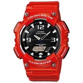 【CASIO】太陽能電力搶眼多功能運動雙顯錶-紅(AQ-S810WC-4A)