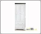 {{ 海中天休閒傢俱廣場 }} C-9 摩登時尚 臥室系列 7118-2  維格白色2.7尺二抽衣櫥