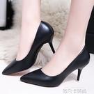 職業工作鞋女單鞋細跟正裝禮儀亞光皮面高跟鞋中跟3-5-7厘米黑色 依凡卡時尚