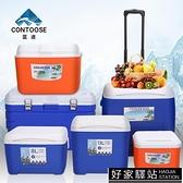 保溫箱冷藏箱家用車載戶外冰箱外賣便攜保冷保鮮釣魚商用擺攤冰桶