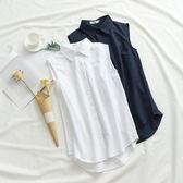 韓版純色棉麻無袖襯衫打底衫中長款寬鬆背心