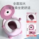 兒童馬桶坐便器男孩女寶寶小孩嬰兒幼兒大號便盆尿盆尿桶廁所座便 ATF 夏季狂歡