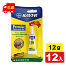 (12支特惠) BAYER 拜耳藥廠 拜沛達 蟑螂凝膠餌劑 12g*12 專品藥局【2005588】