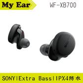 SONY 索尼 WF-XB700 黑 免持通話 IPX4防水 無線 藍芽耳機 | My Ear耳機專門店