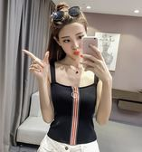 EASON SHOP(GU5219)圓鐵圈拉鍊運動小吊帶背心條紋拼接撞色女上衣服針織內搭衫外穿彈力貼身韓版