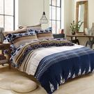 100%法蘭絨特大6×7尺四件式兩用被毯...