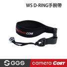美國 FOTOSPEED GGS WS D-RING 手腕帶 相機專用 背帶