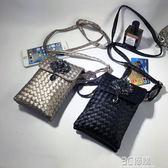 手機包女奢華鑲鉆編織小包迷你單肩斜背包復古大屏雙層拉錬手機袋igo 3c優購