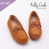 大尺碼女鞋-凱莉密碼-秋冬新款百搭舒適真皮莫卡辛豆豆鞋1cm(41-43)【ST147】駝色