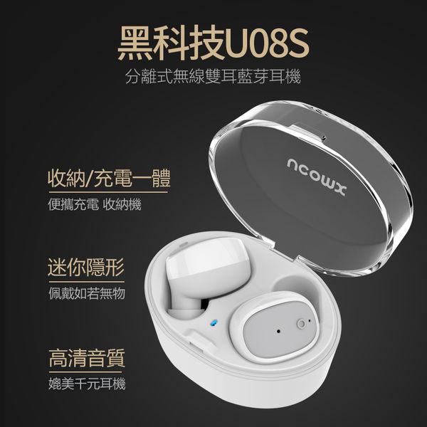 含供電座艙【SA0063】分離式雙耳迷你無線藍芽耳機 超小無線音樂藍芽耳機/保固半年