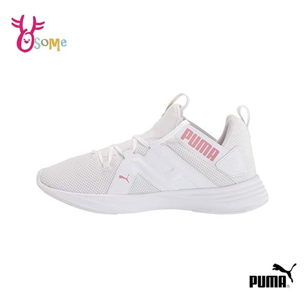 PUMA運動鞋 女鞋 套入式 襪套 慢跑鞋 跑步鞋 緩震 記憶鞋墊 CONTEMPT DEMI WNS K9521#白色◆OSOME奧森鞋業