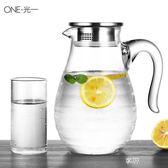 玻璃涼水杯家用耐熱冷水壺耐高溫防爆大容量套裝加厚大號白開水瓶 享購
