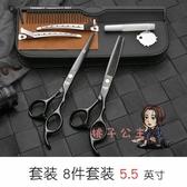 美髮剪 髮型師美髮理髮剪刀套裝家用平剪打薄剪牙剪剪頭髮女