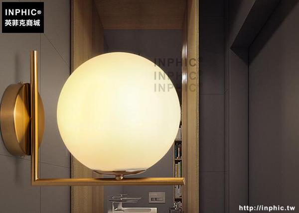 INPHIC- 現代簡約led壁燈北歐臥室床頭牆燈玻璃燈罩不銹鋼圓形壁燈_S197C