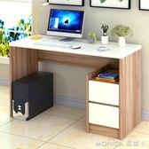 電腦臺式桌 家用辦公桌簡約現代學生書桌簡易寫字桌經濟型 莫妮卡小屋 IGO