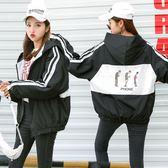 學院風2018春秋裝新款BF原宿休閒外套女中學生韓版短款拼色棒球服  晴光小語