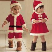 雙11好評再續兒童圣誕節服裝兒童裝扮女童男女童演出服幼兒服飾圣誕節老人衣服【非凡】