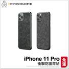 【犀牛盾】 iPhone 11 Pro 衝擊防護背貼 保護貼 厚膠 背面背膜 防刮 防撞 防指紋 後膜手機貼