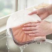 包邊珊瑚絨加厚抹布 抹布 廚房 清潔 防燙 隔熱巾 洗碗巾 居家 大掃除