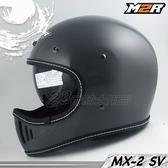 M2R 安全帽 | 23番 MX-2 SV 水泥灰 超輕量山車帽 復古越野帽 全罩 雙鏡設計 內藏墨鏡