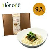 1 for one.古早味肉燥意麵9入(1035公克/盒)﹍愛食網
