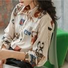 【藍色巴黎】 韓版開襟排釦幾何圖寬鬆長袖襯衫/上衣 【33001】
