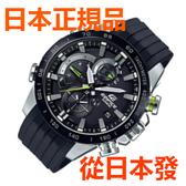 免運費 日本正規貨 CASIO 卡西歐 EDFICE EQB-800BR-1AJF 太陽能多局電波時尚商务男錶  智能手機鏈接功能