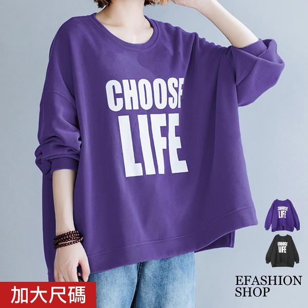 中大尺碼 CHOOSE LIFE寬版上衣-eFashion 預【L16610053】