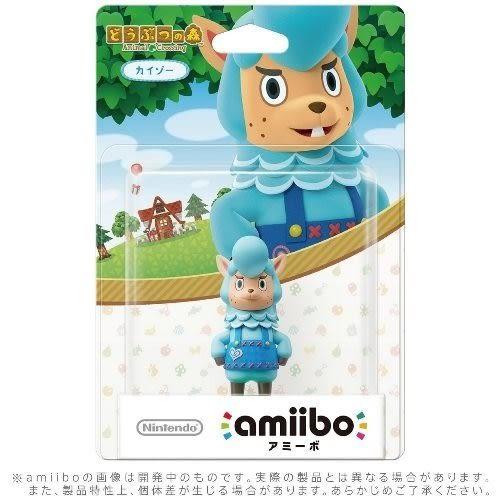 amiibo-凱佐 動物之森系列 PLAY-小無電玩