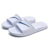 NIKE KAWA SHOWER SLIDE 白藍 防水 運動 休閒 拖鞋 (布魯克林) 832528-100