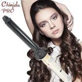 《強強滾》【Chinjela 金吉拉】PRO液晶加長型自動旋轉直捲兩用電棒捲(夾直 夾捲 自動)