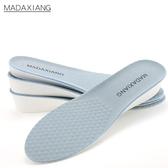隱形內增高鞋墊男女式運動舒適 夏季增高全墊1.5-3.5cm
