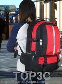 雙肩包旅行旅游徒步背包女行李包男休閒運動戶外防水多功能登山包「Top3c」