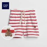 Gap男嬰兒 布萊納小熊刺繡條紋休閒短褲 464079-摩登紅色
