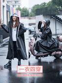 雨衣女成人長款全身徒步外套單人男騎行電動電瓶車自行車摩托雨披 時尚教主