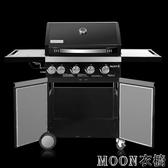 燒烤架 燃氣燒烤爐家用別墅庭院民宿燒烤架戶外商用烤肉爐美式bbqYYJ moon衣櫥