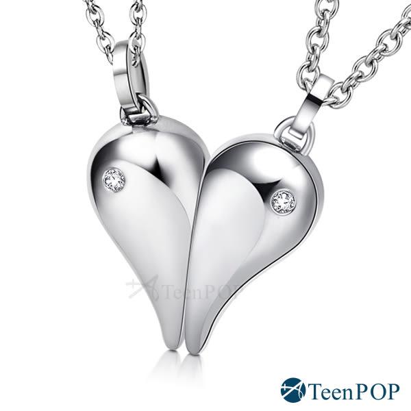 情侶對鍊 ATeenPOP 珠寶白鋼項鍊 遇上愛 愛的淚滴 愛心 銀色款 送刻字 *單個價格*