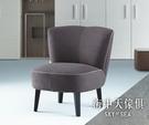 {{ 海中天休閒傢俱廣場 }} G-42 摩登時尚 客廳系列 608-6 LCY-201-N1-P1休閒椅