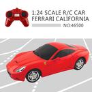 【瑪琍歐玩具】1:24 FERRARI CALIFORNIA R/C 遙控車/46500