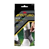 3M Futuro 謢多樂 拉繩式護踝*愛康介護*