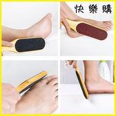 修腳刀 雙面搓腳板腳底去死皮老繭角質工具修腳器刮腳刀磨腳神器擦腳石